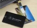 USB Card tessera